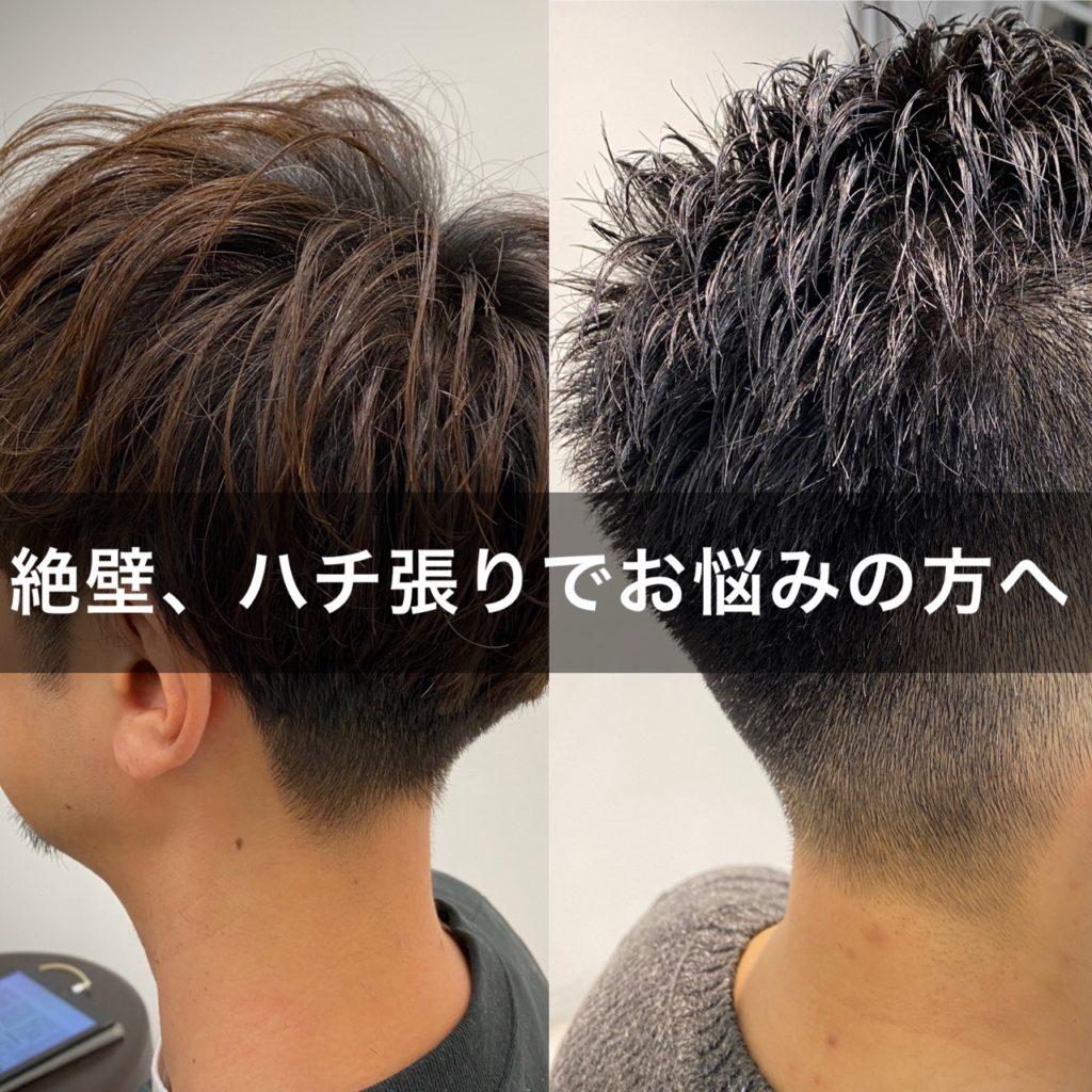 メンズ 髪型