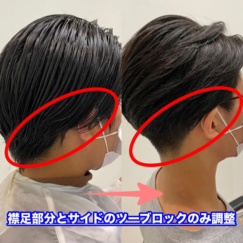 刈り上げ ツー ブロック プロが教える【刈り上げ】ツーブロックとの違いから髪質・悩み別のオススメスタイルまで